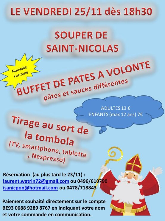 Inscription pour le souper de Saint-Nicolas 2017